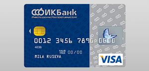 возврат страховки за неиспользованный период по кредиту